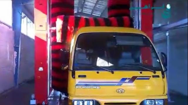 شستشوی مینی باس با استفاده از کارواش ماشین سنگین  - Wash Mini Bus by Heavy Car Wash