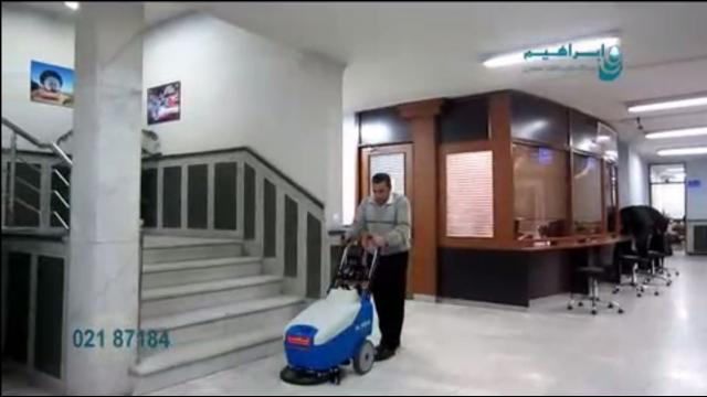 کفشوی ساختمان های اداری   -  office-buildings-floor-cleaning