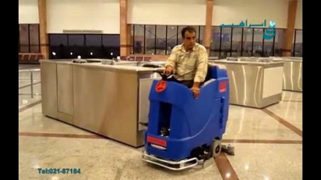 اسکرابر سرنشین دار فرودگاه    - airports-ride-on-scrubbers