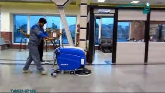 شستشوی سطوح پایانه ها با اسکرابر  - Wash Surfaces Scrubber Terminals