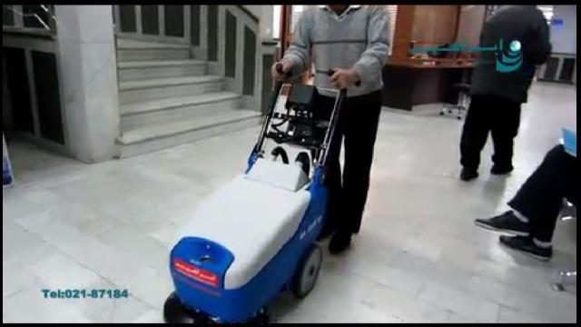 نظافت محیط های کوچک با اسکرابر دستی  - cleaning small area with scrubber
