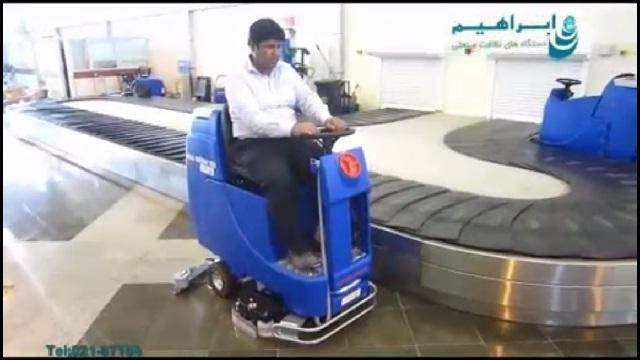 نظافت محیط عمومی فرودگاه با اسکرابر صنعتی  - cleaning airport popular area with scrubber