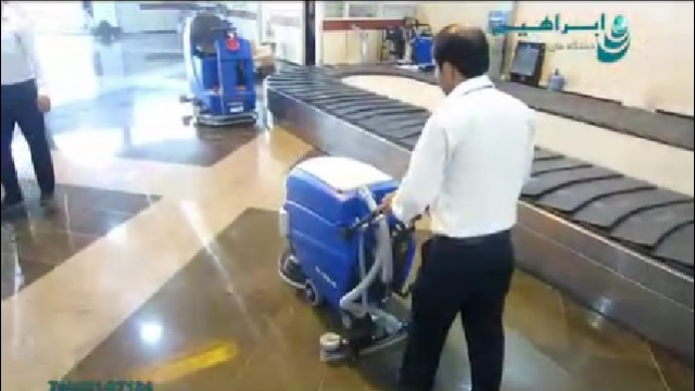 شستشوی سطوح کف در فرودگاه با اسکرابر  - Floor scrubbing at the airport with scrubber
