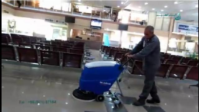 استفاده از اسکرابر در پایانه ها  - Use scrubber at terminals