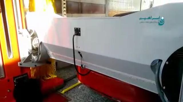 کارواش اتوماتیک دستگاهی برنامه پذیر  - Automatic car washes, programmable device
