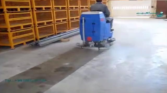 شستشوی کف سوله انبار با اسکرابر سرنشین دار  - Wash floor of warehouse with ride on scrubber