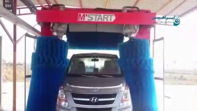 شستشوی خودروی ون به وسیله دستگاه کارواش اتوماتیک  - Van washing with automatic car wash machine
