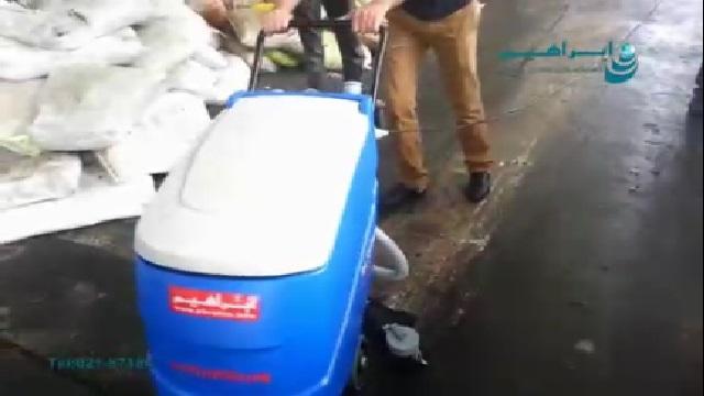شستشوی لایه های عمیق آلودگی با اسکرابر  - Wash deep layers of contamination with scrubber