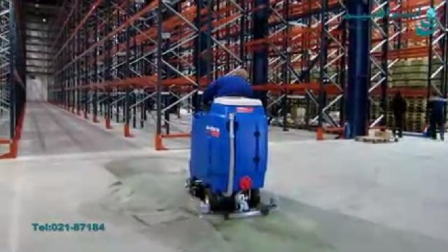 نظافت حرفه ای سوله صنعتی با اسکرابر  - Professional cleaning of industrial sites with scrubbers