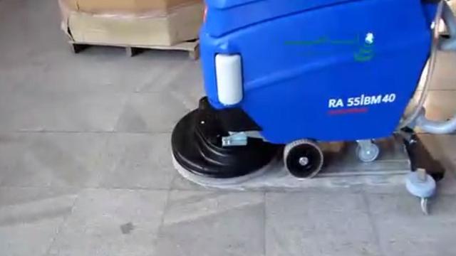 شستشو با کف توسط دستگاه اسکرابر  - Floor washing by scrubber