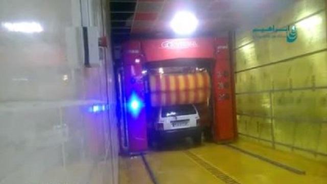 شستشوی ماشین با کارواش تمام اتومات  - Washing machine fully automatic car washes