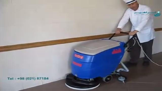 شستشوی نقاط گوشه ای و زاویه دار با اسکرابر  - cleaning corners and angles with scrubber