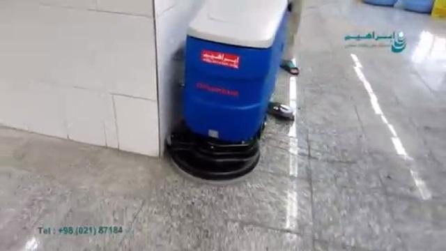 شستشوی سالن طبخ غذا بوسیله اسکرابر برقی  - Washing the salon by cable scrubber