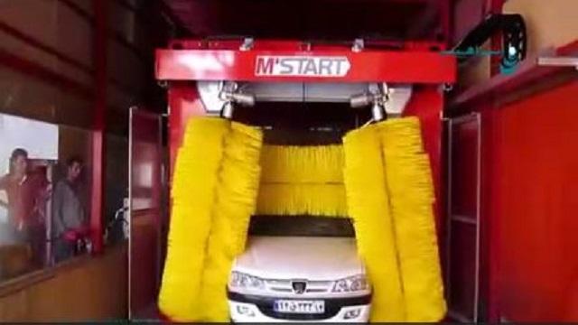 حفظ امنیت خودرو در هنگام شستشو با کارواش اتوماتیک  - Secure car while washing Automatic car washes