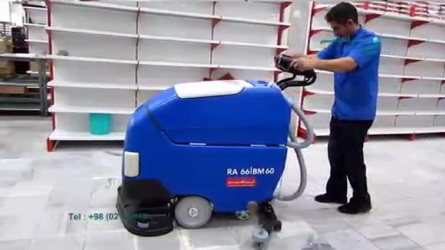 نظافت کارگاه صنایع غذایی با اسکرابر  - Cleaning food industry workshop with scrubber