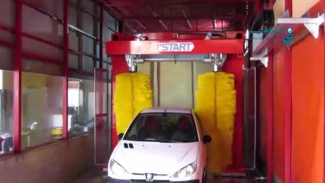 مرحله برس زنی و انواع برس در کارواش تمام اتوماتیک  - Brushing steps and brushes in automatic car washes