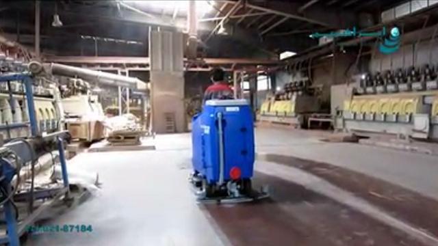 مشاهده رد پاکیزگی پس از استفاده از اسکرابر صنعتی  - See the cleanliness after using industrial scrubber