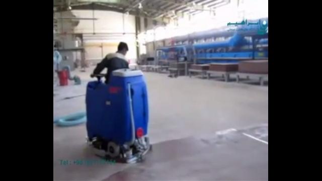 استفاده از کفشوی صننعتی جهت شستشوی محوطه تولید  - use of industrial scrubber to wash the Production environment