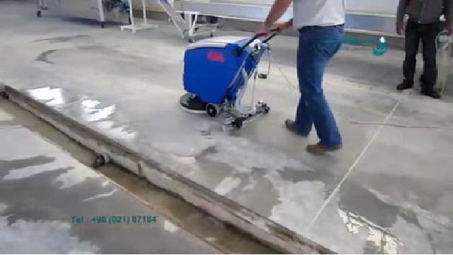 نظافت کارخانه با اسکرابر  - Cleaning plant with scrubbers