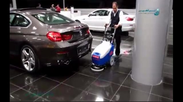 بکارگیری اسکرابر در شستشوی سطح نمایشگاه خودرو  - Use of scrubber drier to wash the surfaces in car showroom