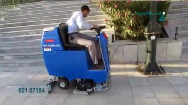 ماشین آلات نظافت صنعتی کارآمد و موثر  - Efficient industrial cleaning machines