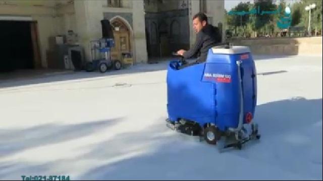کاربرد اسکرابر در نظافت اماکن مذهبی  - Cleaning Scrubber Used in Religious Places