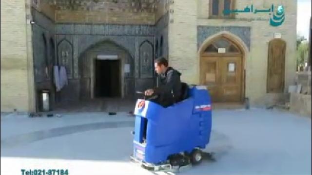 شستشوی صحن مساجد با اسکرابر  - washing the mosque courtyard with a scrubber