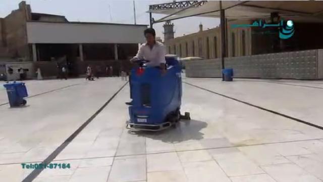 اسکرابر خودرویی ابزار ایده آل نظافت سطوح وسیع  - Scrubber an ideal tool for cleaning wide surfaces