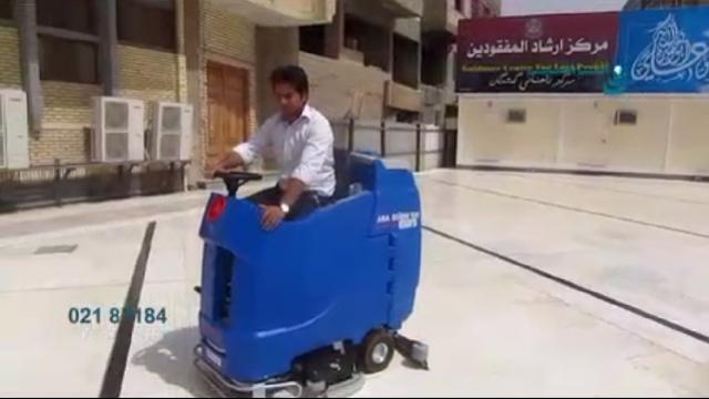 شستشوی محوطه بیرونی اماکن مذهبی بوسیله اسکرابر  - cleaning the exterior of the religious area by ride-on scrubber