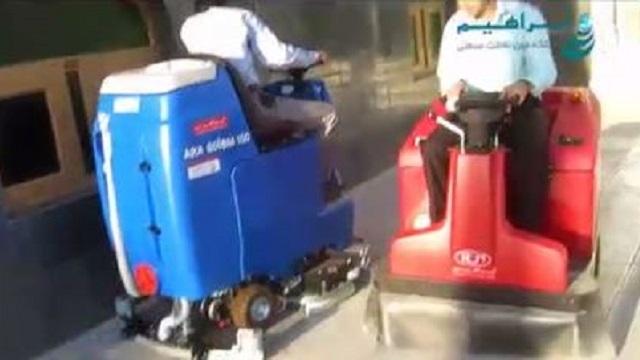 دستگاه های نظافت صنعتی مخصوص اماکن زیارتی  - Industrial cleaners pilgrimage sites