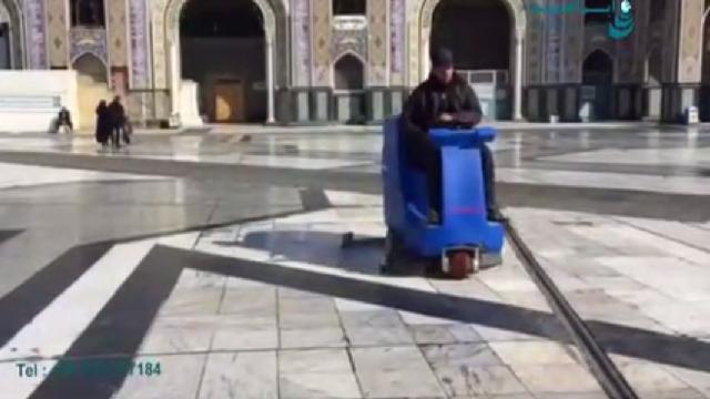 شستشوی حیاط اماکن زیارتی با اسکرابر  - Washing pilgrimage sites yard with scrubber
