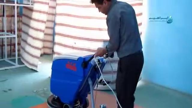 شستشوی سالن های ورزشی با استفاده از زمین شوی صنعتی  - Washing gyms floor using industrial scrubber