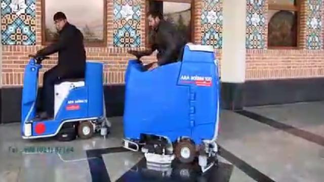 نظافت کفپوش سنگی با اسکرابر  - Stone floor cleaning with scrubber