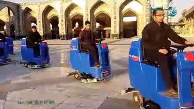 شستشوی اماکن متبرکه با اسکرابر  - Wash shrine with scrubber