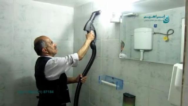نظافت و شستشو با بخار شوی  - Cleaning and Washing with Steam Cleaner