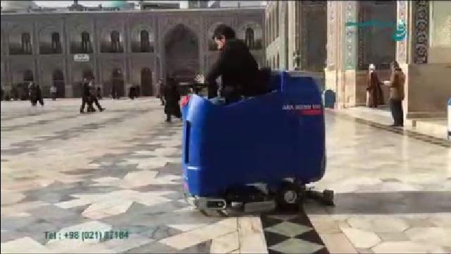 نظافت موثر و با کیفیت اماکن مذهبی با اسکرابر  - Effective and quality cleaning of religious places with scrubber