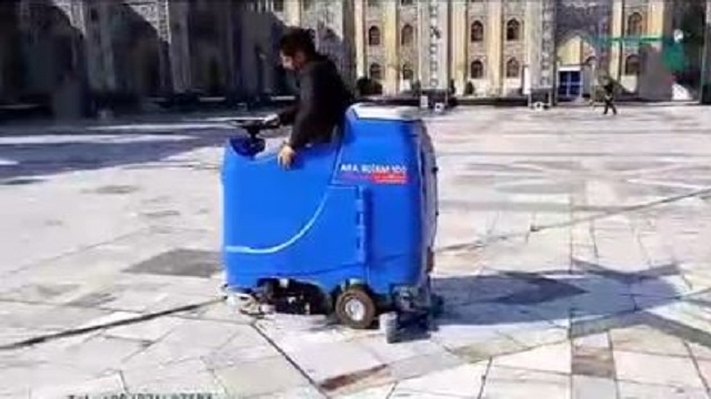 کفشوی اماکن متبرکه زیارتی  - pilgrimage places scrubber dryer