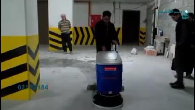 استفاده از اسکرابر در شستشوی پارکینگ  - Use scrubber for washing parking