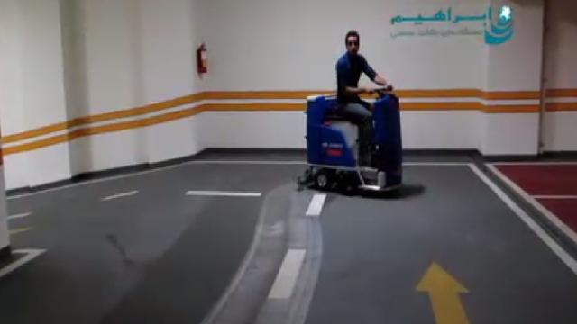 نظافت پارکینگ شیب دار با اسکرابر  - Parking ramp cleaning with scrubber