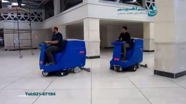 نظافت مراکز تجاری با اسکرابر خودرویی ظرفیت بالا  - Business center cleaning reide on scrubber