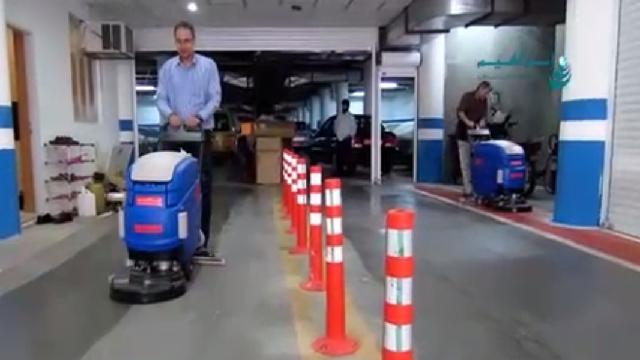 نظافت سطوح کف پارکینگ ها با اسکرابر  -  Cleaning the surfaces of car park floors with scrubber dryer