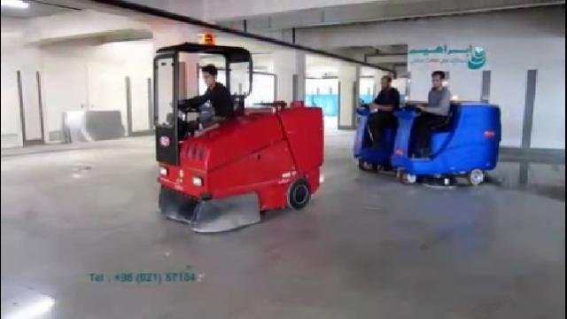 نظافت صنعتی پارکینگ با اسکرابر و سوییپر  - parking industrial cleaning with scrubber and sweeper