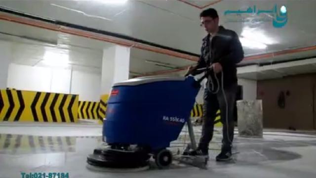کاربرد دستگاه اسکرابر برای نظافت پارکینگ  - Application of scrubber for parking cleaning
