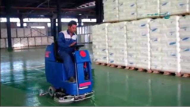 نظافت سطوح انبار با استفاده از اسکرابر  - Cleaning warehouse surfaces using a scrubber