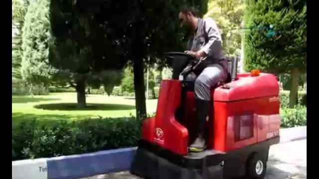 کاربرد سوییپر در نظافت محوطه پارک  - use a floor sweeper for cleaning the floor in the park