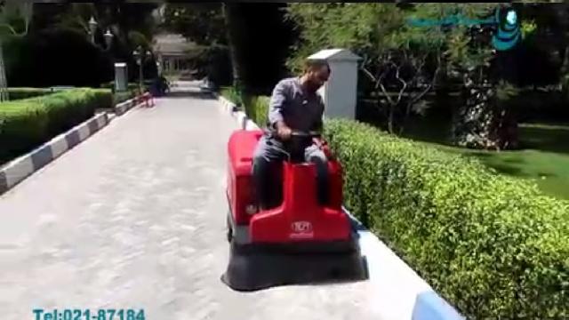 نظافت محوطه پارک ها با دستگاه سوییپر صنعتی  - Cleaning parks with industrial sweeper