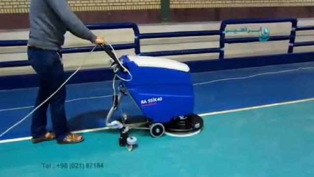 شستشوی کف سالن فوتسال بوسیله اسکرابر  - cleaning the floor of the sport hall by scrubber