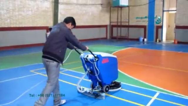 نقش موثر اسکرابر صنعتی در شستشوی کف سالن های ورزشی  - Effective role of industrial scrubbers in cleaning the floor of sport hall