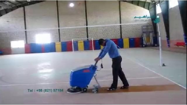 شستشوی سالن ورزشی با اسکرابر  - Wash Gym with Scrubbers