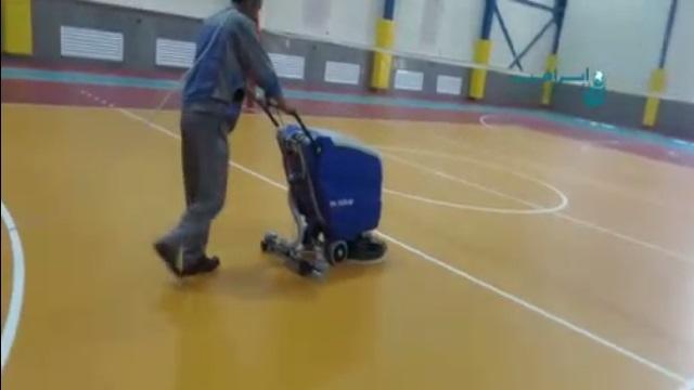 اسکرابر سالن های ورزشی  - cleaning the sport hall by scrubber dryer